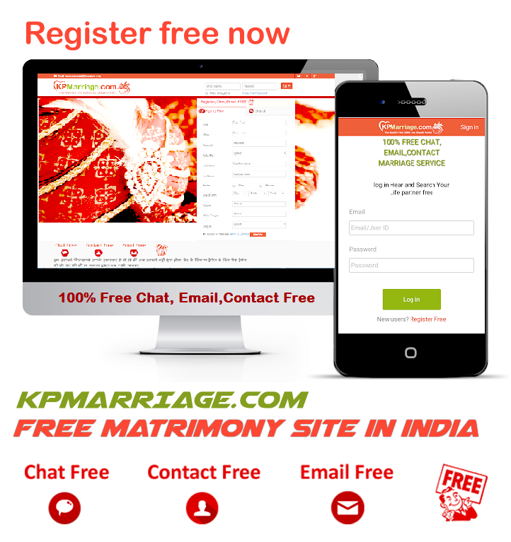 Free marriage website in india
